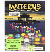 Photograph of the game Lanterns