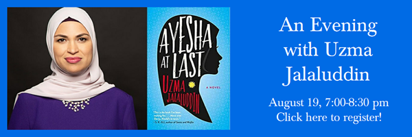 """Author Uzma Jalaluddin, and the cover of her book """"Ayesha At Last."""""""